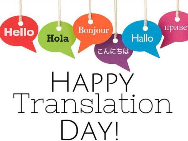 Поздравляем с международным днём переводчика!